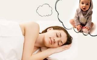 Девочка во сне к чему снится сонник