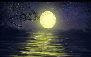 Во сне большая луна сонник