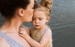 Сонник маленький ребенок на руках