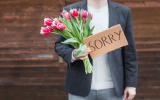 Бывший парень извиняется во сне сонник
