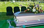 К чему снится похоронная процессия чужого человека сонник