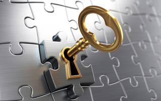 Сонник ключи в руках держать