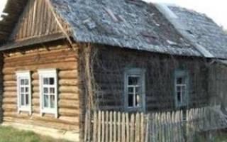 К чему снится старый дом умершей бабушки сонник