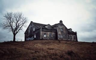 К чему снится старый дом в деревне сонник