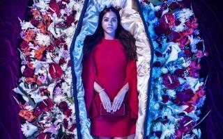 К чему снится нести гроб с покойником сонник