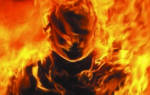 К чему снится обгоревший человек сонник