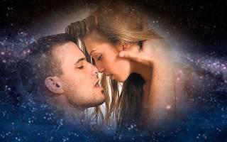 К чему сниться поцелуй с чужим мужчиной сонник