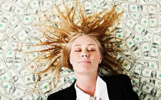 К чему снится находить деньги сонник