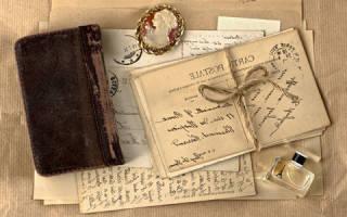Увидеть во сне чей то старый письмо сонник