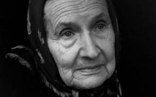 К чему снится умершая бабушка внучке сонник