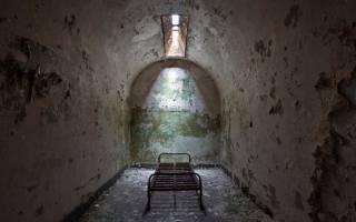 Значение сна тюрьма сонник