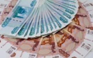 Сонник видеть деньги бумажные
