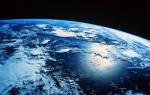 Видеть во сне планеты сонник