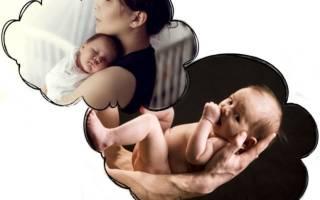 Видеть во сне ребенка на руках сонник