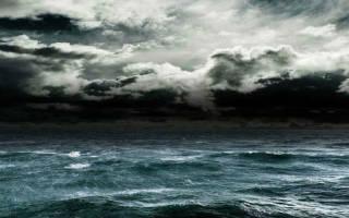 Сонник шторм большие волны