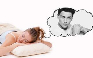 К чему снится парень в понедельник сонник