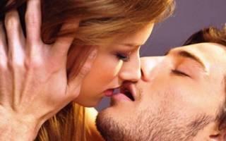 Сонник целоваться с любимым мужчиной в губы