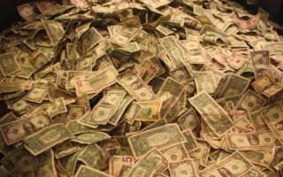 К чему снится деньги бумажные крупные получать сонник