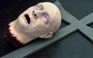 К чему снится отрубленная голова человека сонник