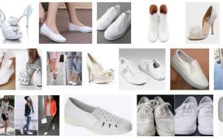 Сон белые туфли сонник