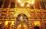 Сонник церковь видеть