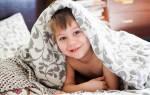 Одеяло сонник миллера