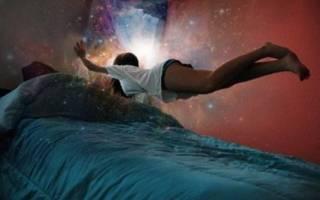 Значение снов по дням месяца сонник