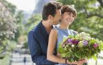 Во сне парень дарит цветы сонник