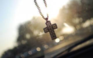 К чему снится большой деревянный крест сонник