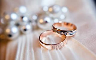 К чему снится обручальное кольцо сонник