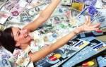 К чему снятся деньги бумажные купюры много сонник