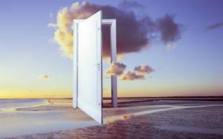 К чему снится белая дверь сонник