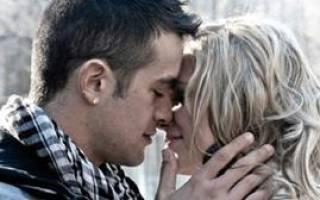 Сонник целоваться с бывшим парнем