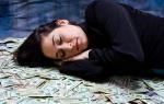Видеть во сне много денег крупными купюрами сонник