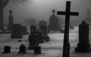 К чему снится быть на кладбище сонник