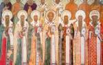 К чему снятся святые люди сонник